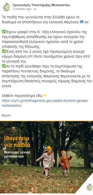 oym post 3 facebook