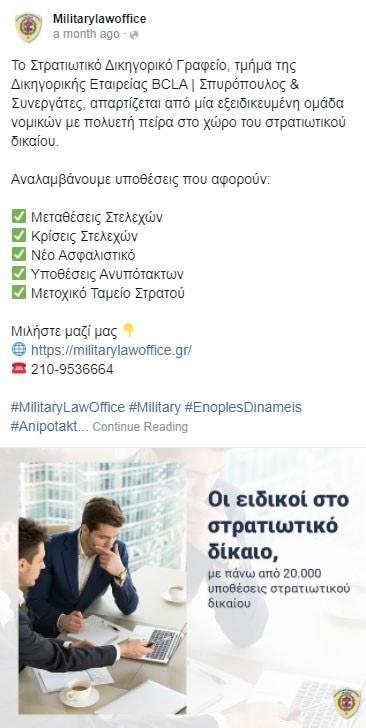 military 3 post facebook
