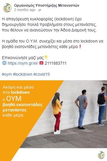 oym post 1 facebook