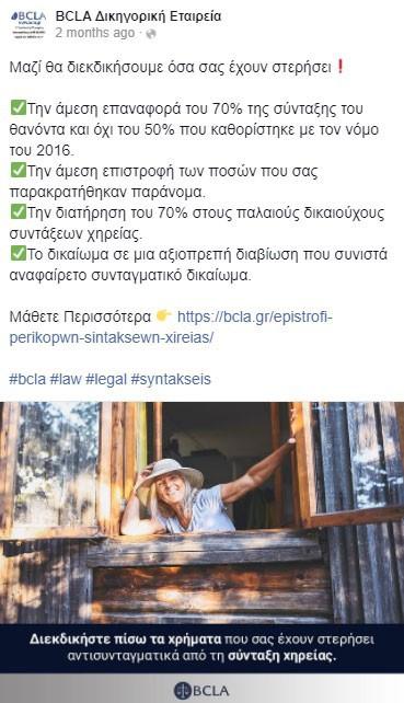 bcla post 2 facebook
