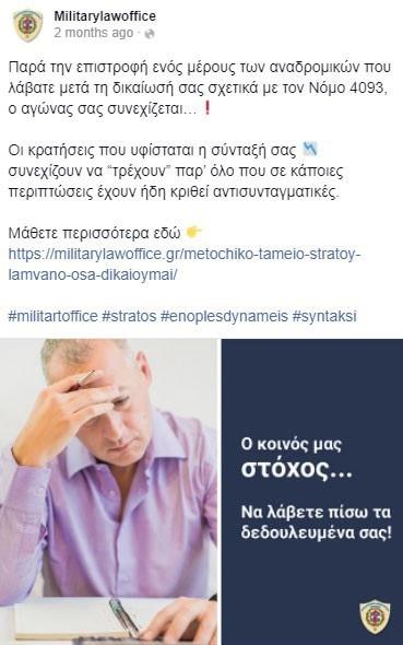 military 1 post facebook