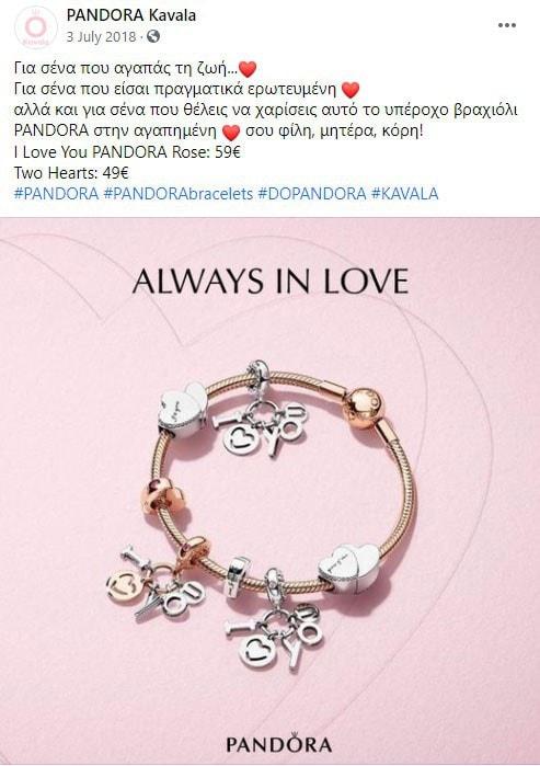 pandora post 1 facebook