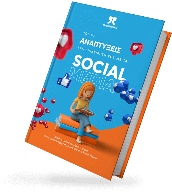 social active free ebook download resized